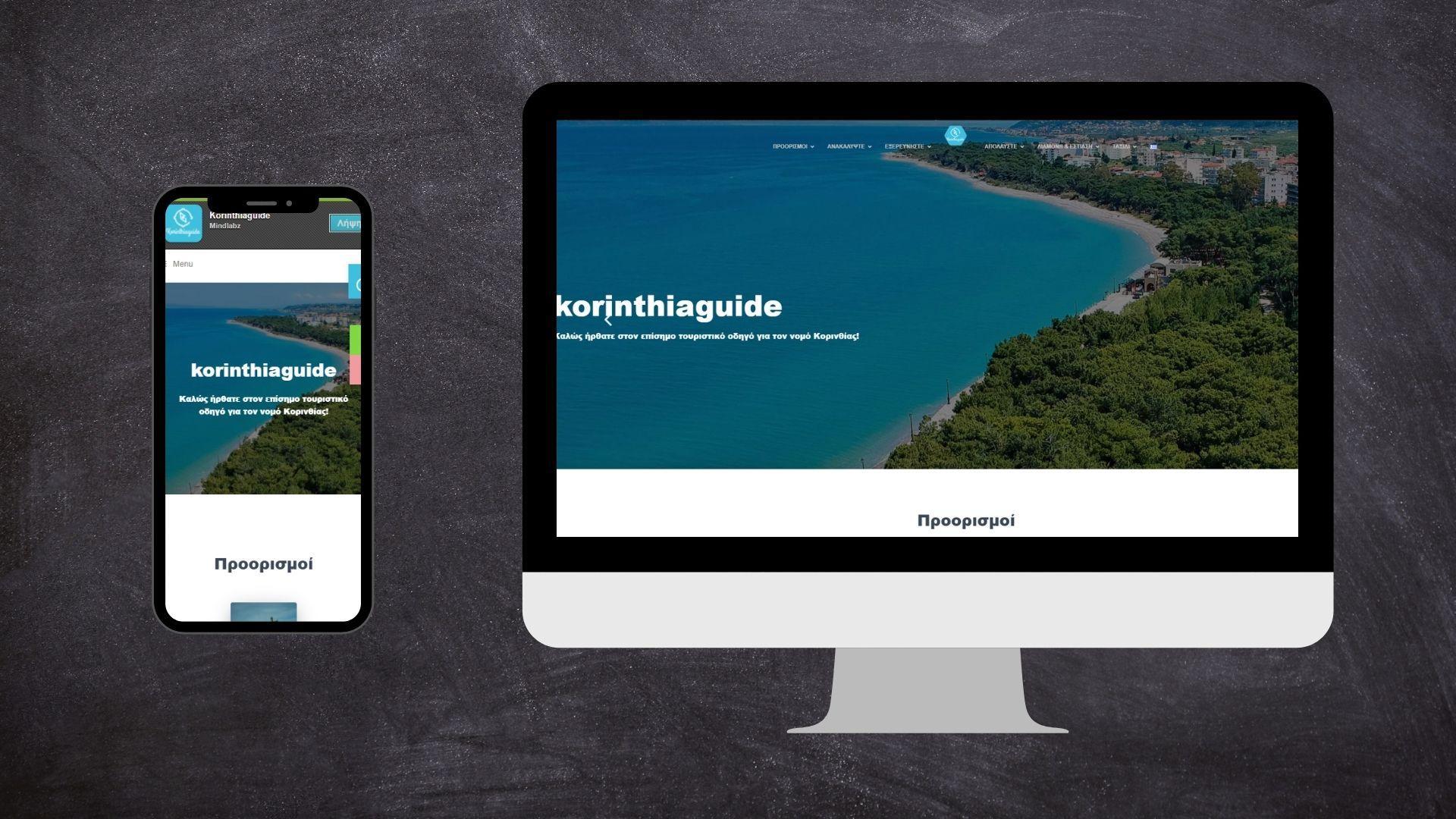korinthiaguide.com
