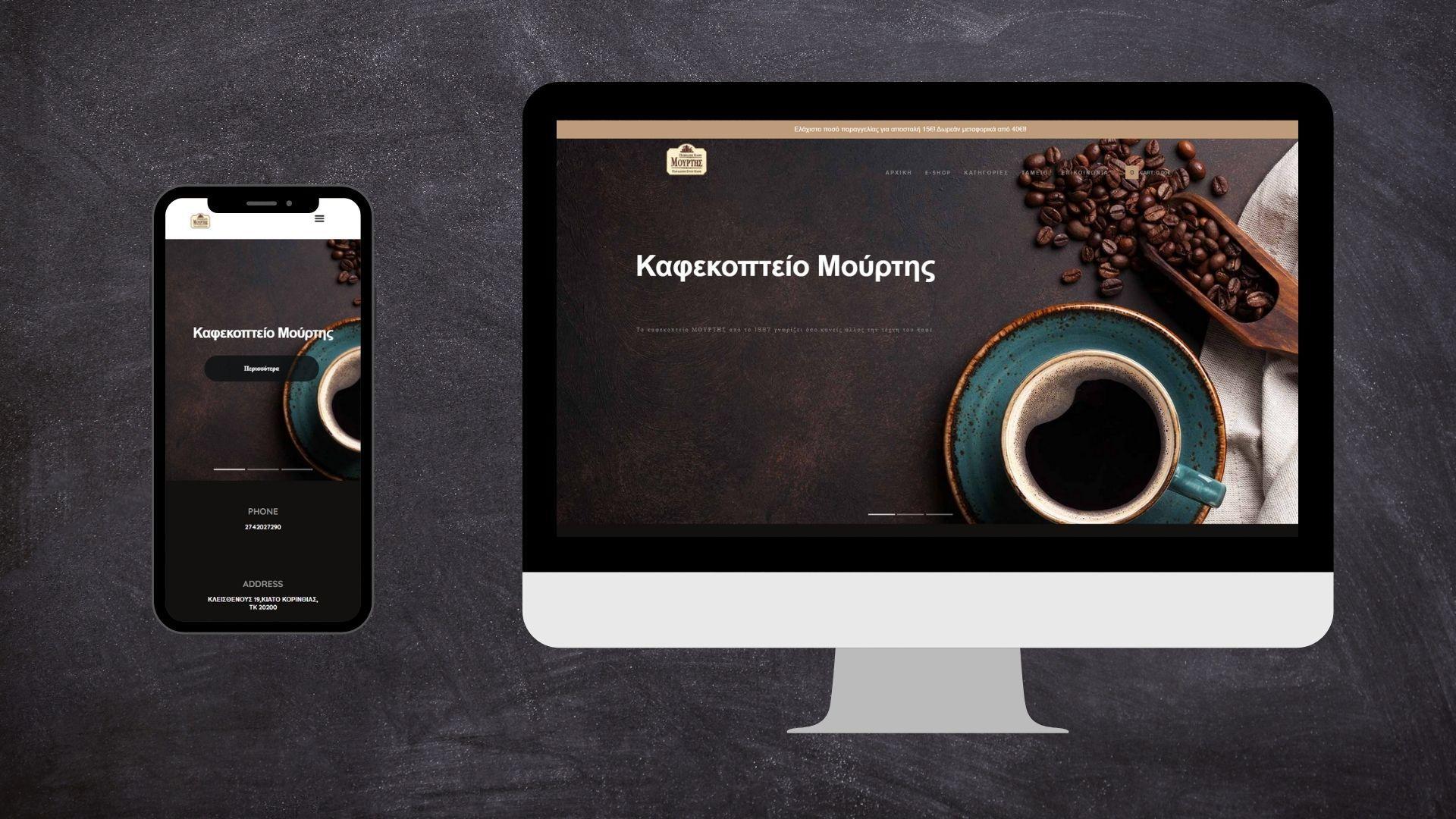 kafekopteiomourtis.gr