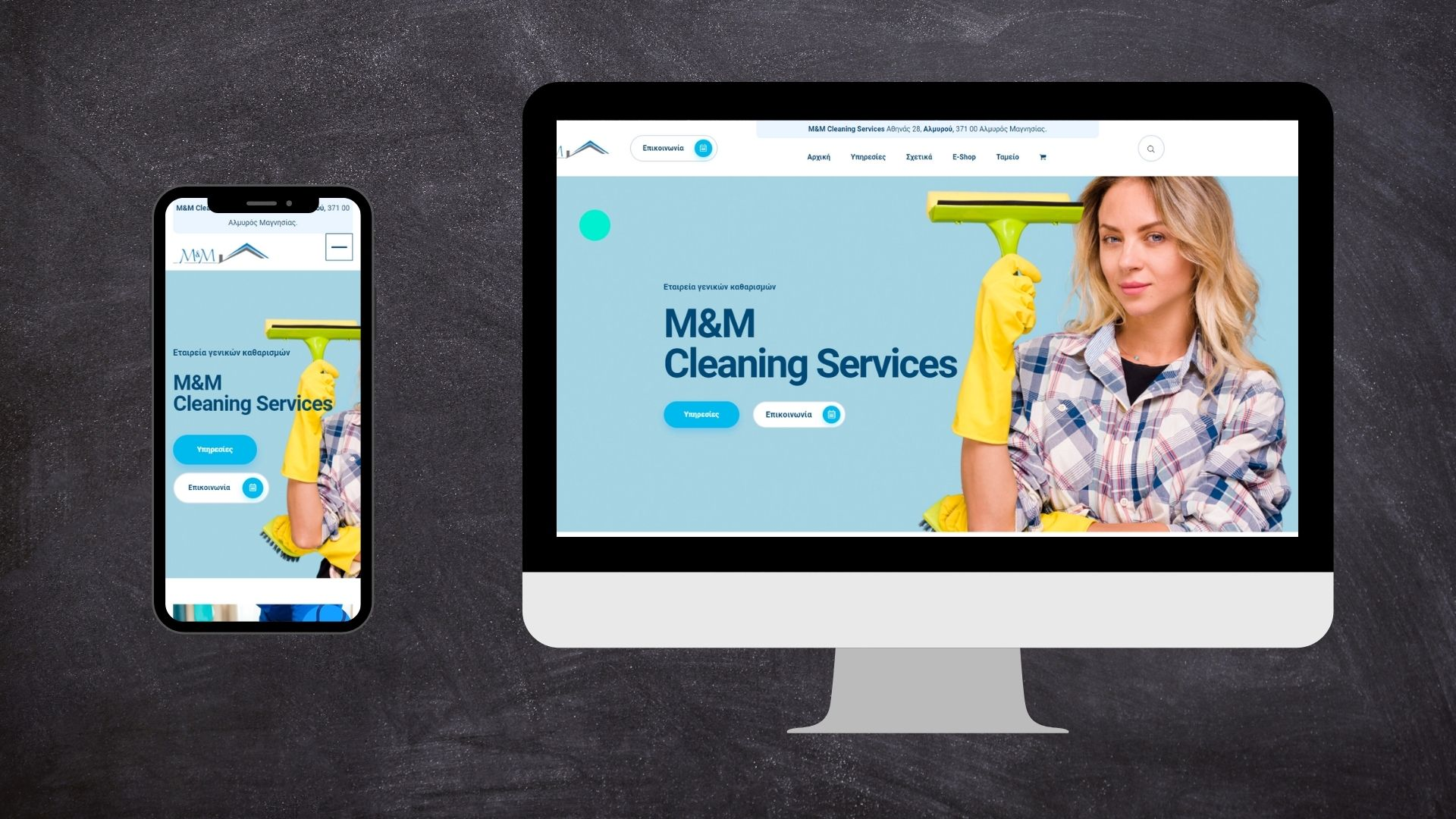 mcleaningservices.gr