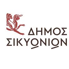Δήμος <span>Σικυωνίων</span>